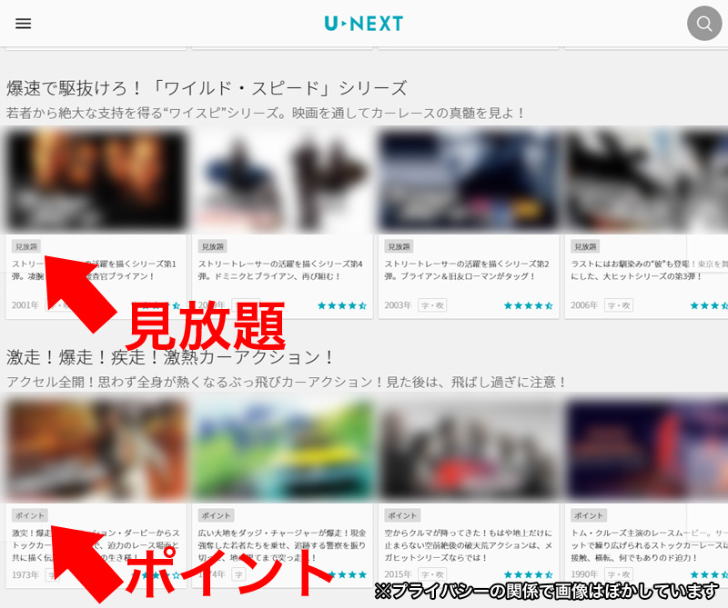 ネクスト 値段 ユー 映像配信サービス「U