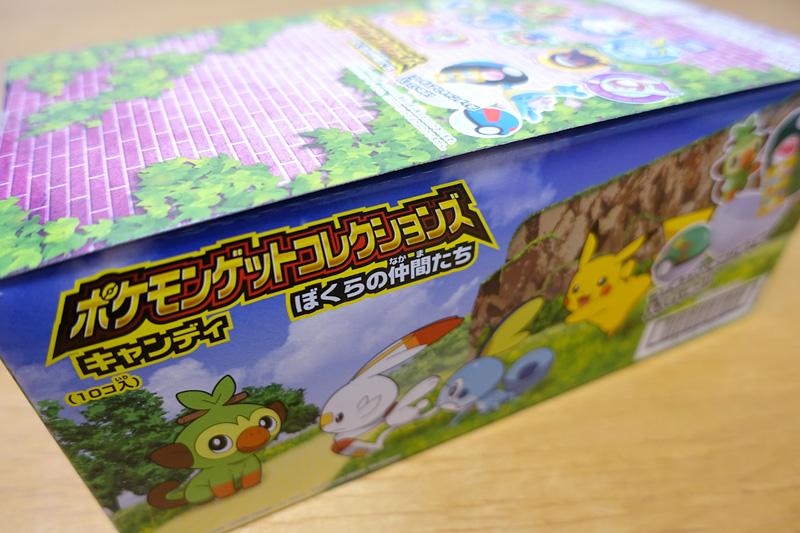 ポケモンゲットコレクションズキャンディ ぼくらの仲間たち 箱
